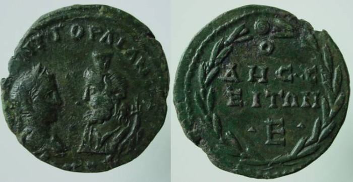 Ancient Coins - Gordian III Æ28 of Odessos, Thrace. EF WITH BEAUTIFUL APPLE GREEN PATINA and scarce.