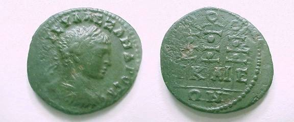 Ancient Coins - Severus Alexander AE26 of Nicaea in Bithynia.  3 standards.