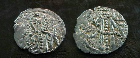 World Coins -  Medieval Bulgarian AR Grolsh. 15mm.