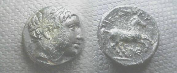 Ancient Coins - Alexander the Great Æ18.  ALEXANDROU, horse prancing right, thunderbolt below.
