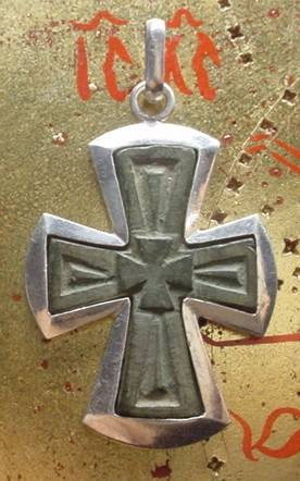 Ancient Coins - STUNNING 1400 YEARS OLD BYZANTINE CROSS MOUNTED IN UNIQUE CUSTOM MADE SILVER BEZEL !!