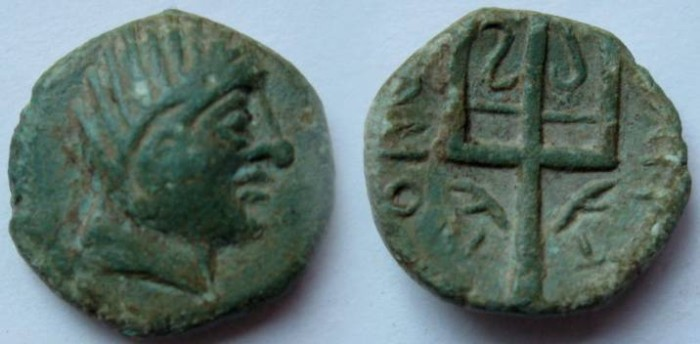 Ancient Coins - Macedon, Kings of. Philip V and Perseus. 185-168 BC.Ornate trident.