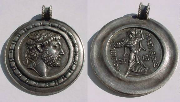 Ancient Coins - BEAUTIFUL SILVER PENDANT