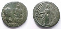 Ancient Coins - Gordian III & Serapis AE28 of Odessos, Thrace.  Nemesis standing left with scales, rod and wheel at foot, E to left.