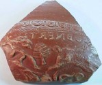 Ancient Coins - Roman redware pottery fragment from Gaul. Retrograde COBNERTI inscription.