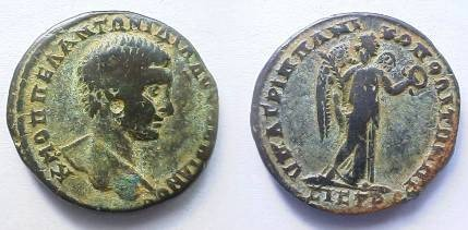 Ancient Coins - Diadumenian AE28 of Nikopolis ad Istrum.  Victory advancing right with palm and wreath.