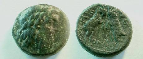 Ancient Coins - Thessalonica, Macedonia, AE19. Head of Zeus right / QESSALONIKEWN, two goats butting heads
