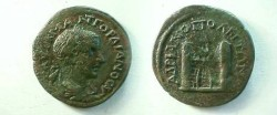 Ancient Coins - Gordian III AE Pentassarion of Hadrianopolis in Thrace.  Front view of gate with two towers.