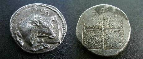 Ancient Coins - Acanthus, Macedon, AR Tetrobol. ca 470-390 BC. Forepart of bull left, head turned, G & swastika above. EF!