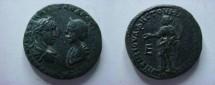 Ancient Coins - Severus Alexander & Julia Maesa of Markianopolis.  Concordia standing left with patera & cornucopiae, E to left.