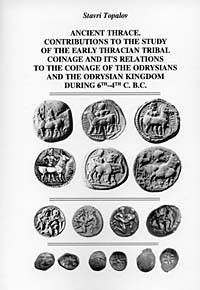 Ancient Coins - Ancient Thrace. Contributions to the study of the early Thracian tribal coinage and it's relations to the coinage of the odrysians and the Odrysian Kingdom during 6th-4th c. B.C.