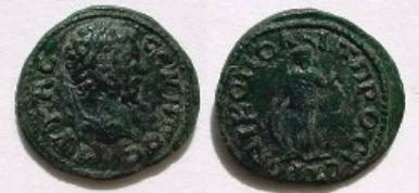 Ancient Coins - Septimius Severus AE19 of Nikopolis ad Istrum.  Ares standing right, leaning on sheild, and holding spear.