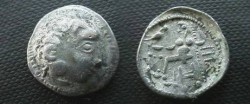 Ancient Coins - Celtic imitation of Philip III AR Drachm 2.6 grams.17mm. Head of Herakles right in lionskin / Zeus