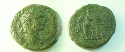 Ancient Coins - Geta .Copper as / VICT BRIT. Victory standing right, foot on helmet.Unlisted?