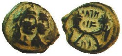 Ancient Coins - Nabataean Kingdom, Aretas IV AE19.  crossed cornucopias, Nabataean inscriptions.