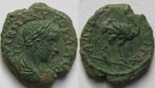Ancient Coins - Gordian III AE 17mm of Hadrianopolis in Thrace.Ostrich advancing r.