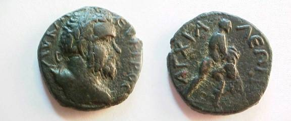 Ancient Coins - Septimius Severus AE21 of Anchialus. Hercules strangling the Namean lion.