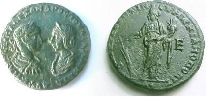 Ancient Coins - Severus Alexander & Julia Mamaea AE27 of Markianopolis.  Tyche standing left with rudder & cornucopiae.