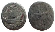 Ancient Coins - Marc Antony Legionary Denarius,   32-31 BC.  LEG II.Legio II Augusta