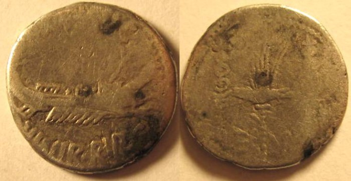 Ancient Coins - Mark Antony Legionary Denarius. 32-31 BC. Praetorian galley right / Legio V Alaudae