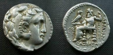 Ancient Coins - Alexander the Great AR Tetradrachm.  Zeus enthroned left
