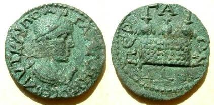 Ancient Coins - Gallienus AE28 10-assaria of Pamphylia, Perga.  Chest with three purses above.
