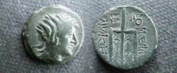 Ancient Coins - Imitative Bronze of Kings of Macedon Philip V and Perseus AE20