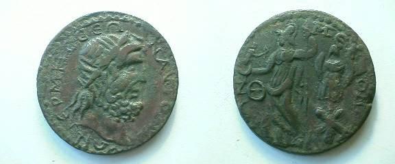 Ancient Coins - Pisidia, Termessos Major, AE36.  Pseudo-autonomous civic issue, time of the Antonines to Gallienus.