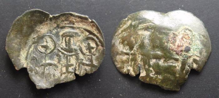 Ancient Coins - Unidentified  Palaeologan coin