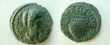 Ancient Coins - Julia Domna AE 18 of Nikopolis ad Istrum.  Basket of fruits.
