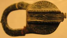 Ancient Coins -  Byzantine Padlock with Spring Mechanism .700-900 AD