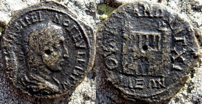 Ancient Coins - Maximinus I, 235 - 238 AD AE28, Thrace, Anchialus. Rx: City gate with four arches flanked by two battlemented towers, doors closed.