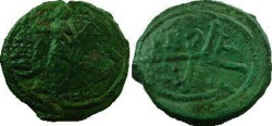 Ancient Coins - Unidentified crusader.