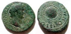 Ancient Coins - Domitian AE23 of the Province of Macedonia. Macedonian shield.