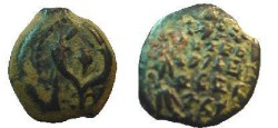 Ancient Coins - Judaea AE Prutah.  Double cornucopia adorned with ribbons and pomegranate between.