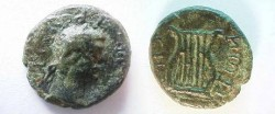 Ancient Coins -  Hadrian (?) AE17 0f  CHERSONESOS TRACIE-SESTOS / , lyre. Beautiful green patina. RARE