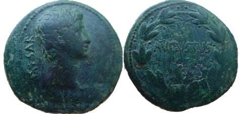 Ancient Coins - Augustus AE AS. ca 25 BC, Asia Mint, perhaps Ephesus or Pergamum.