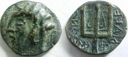 Ancient Coins - Macedonian Kingdom ?, Anonymous AE19. Issued probably under Perseus, 179-168 BC. Unusual Head of ?
