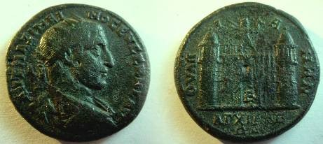 Ancient Coins - MAXIMINVS I (235 – 238 A.D.) AE30 of Anchialos, Thrace. city gate with two towers, Poseidon, with trident & hippocampus