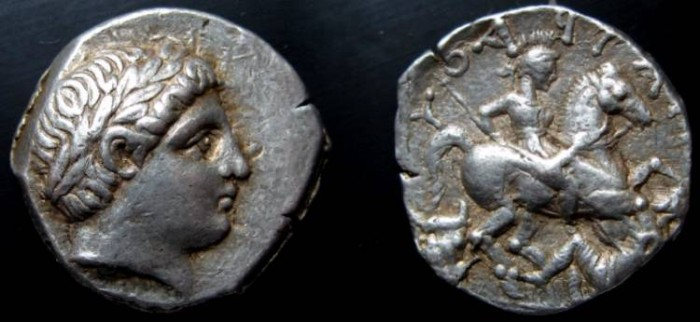 Ancient Coins - Kingdom of Paeonia, Patraos. Armed warrior on horse right, spearing fallen enemy.EF