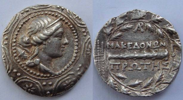 Ancient Coins - Macedonia under Roman Rule. After 168 BC.MAKEDONWN PRWTHS, club within oak wreath; monogram & thunderbolt.  EF