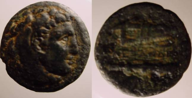 Ancient Coins - Alexander The Great AE18. Head of Herakles in lionskin headdress
