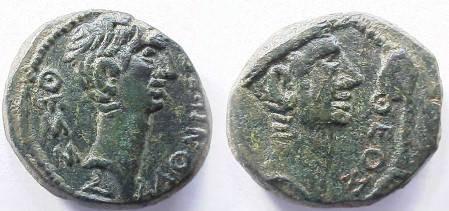 Ancient Coins - Divus Julius Caesar & Octavian Æ24 of Thessalonika.