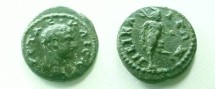 Ancient Coins - Geta AE16 of Nicaea, Bithynia.  Pan standing right with trophy over his shoulder.