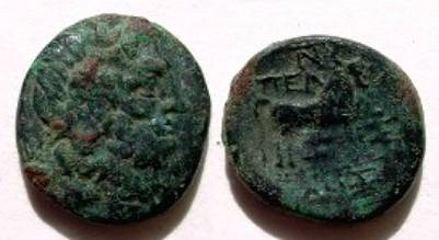 Ancient Coins - Thrace, Perinthos, AE21mm.  PERINQIWN.