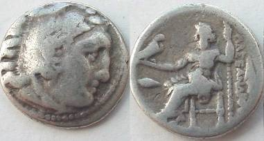 Ancient Coins - Macedon, Kings of. Alexander III. 336-323 BC. AR Drachm (4.1gm).