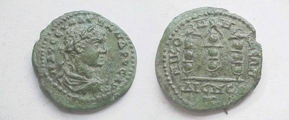 Ancient Coins - Severus Alexander AE21 of Nicomedia, Bithynia.  Aquila between two miliary standards.