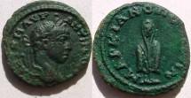 Ancient Coins - Elagabalus AE18 of Markianopolis.Telesporos, standing.Rare and interesting coin.