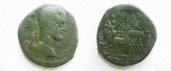Ancient Coins - Macrinus AE27 of Nikopolis ad Istrum.  Macrinus in quadriga right, led by soldier right; in background, a trophy between two seated captives.