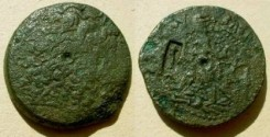 Ancient Coins - PTOLEMAIC KINGS of EGYPT. Ptolemy IV. 221-205 .Eagle standing left,cornucopiae countermark in left